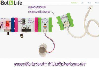 bot-n-life